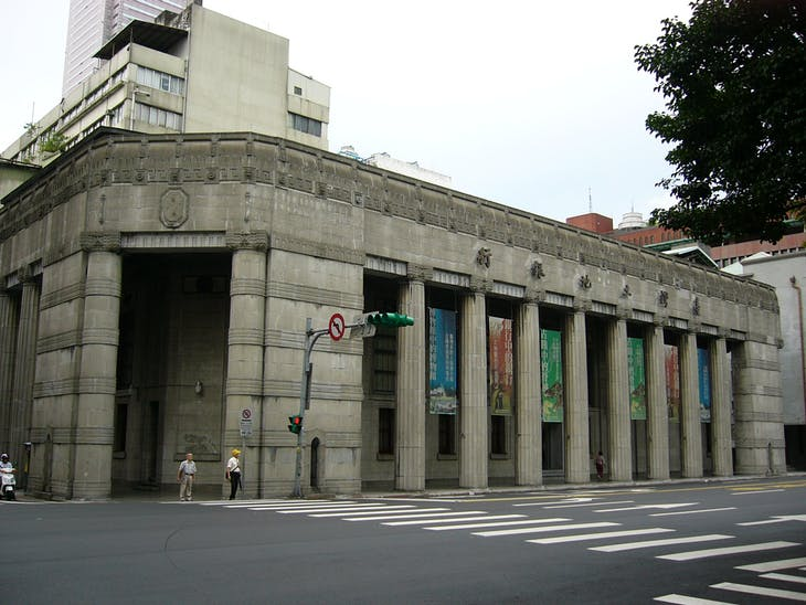 museum_of_the_land_bank_of_taiwan_of_national_taiwan_museum