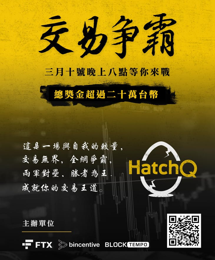 Poster_QRCode
